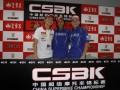 2011中国超级摩托车锦标赛(上海站)第一回合赛后新闻发布会