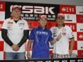 2011中国超级摩托车锦标赛(上海站)第二回合赛后新闻发布会