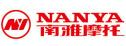 南雅摩托-株洲南方摩托车有限公司广州分公司