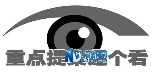 logo logo 标志 设计 图标 540_251