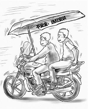 雨天摩托车撑伞存在安全隐患