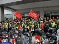 新形势、新平台、新优势 热烈祝贺四川嘉陵天际流摩旅协会成立!