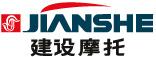 重庆建设摩托车股份有限公司