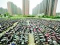 摩托车电动车 每月查扣千余台