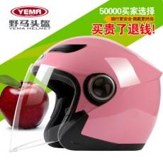 野马619男女士款摩托车头盔 电动车电瓶车保暖安全帽秋冬季大半盔