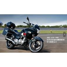 豪爵铃木骊驰GW250J-H警用摩托车
