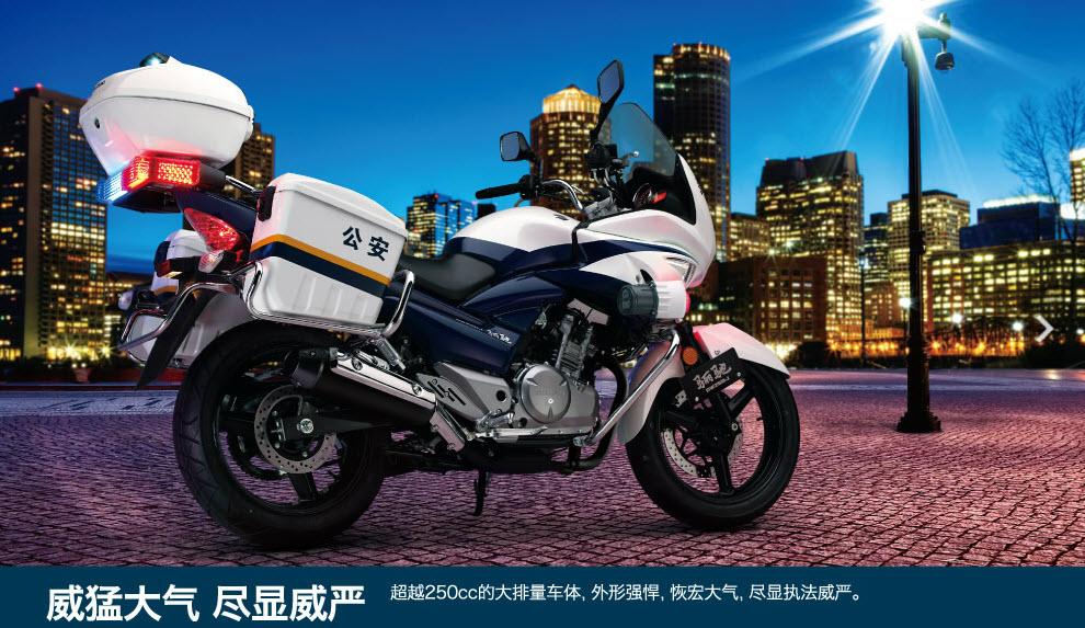 豪爵铃木骊驰GW250J警用摩托车高清图片