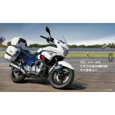豪爵铃木骊驰GW250J警用摩托车