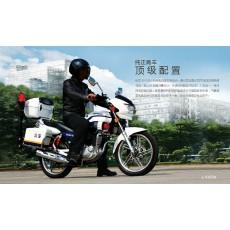 豪爵铃木锐爽EN150J警用摩托车