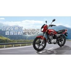 建设摩托JS150-7A骏风S