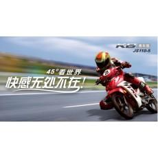 建设摩托 JS110-5(K8赛车版)