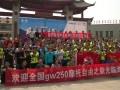 【自由之旅第三季首站聚会】会师丹江口,保护水源地