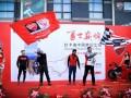 2015年杜卡迪中国梦幻之旅首站于沈阳启航