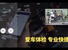 宗申app宣传视频 配音版 (120播放)