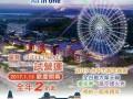 施工中的台湾丽宝国际赛车场