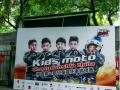 中国首届儿童摩托车锦标在深圳举行