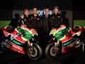 艾普利亚 MotoGP 工厂车队发布会