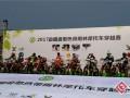 2017勐腊·磨憨国际热带雨林摩托车穿越赛开赛