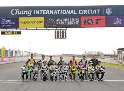 2017 ARRC亚洲公路摩托车锦标赛泰国站——首日的排位赛
