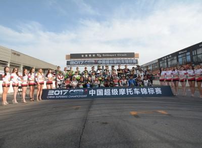 中国超级摩托车锦标赛CSBK重燃战火 60顶级车手参赛