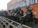 2017全国摩托车越野锦标赛江安站:青少年车型组 (13播放)
