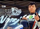 MG培训视频(场地篇)——公路赛车的基本改装 (49播放)