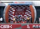 2017CSBK中国超级摩托车锦标赛鄂尔多斯决赛日 全场录播 (139播放)