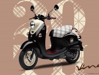 Yamaha 向本土市场发布二十周年限量纪念版 Vino 50
