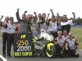 两冲迷:2000 年的WGP250冠军,雅克的YZR250