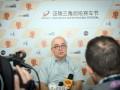 艰难抉择 保留精彩 珠海国际赛车场总经理陈信中专访