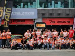 2018泛珠夏季赛前瞻:CER Ducati HK车队 愈战愈勇