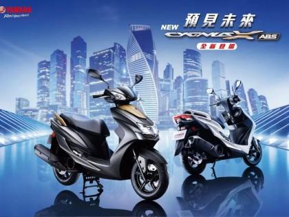 """台湾山叶发布新踏板摩托车 XC125 Cygnus-X"""" 劲战 """""""