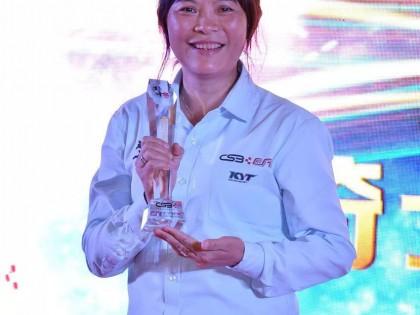 2018 CRRC/CSBK 宁波站:颁奖晚会
