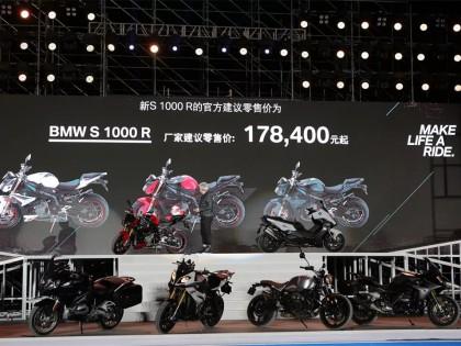 宝马摩托车文化节发布全新S1000R,售价17.84万起的宝马顶级街车!