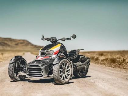 庞巴迪发布全新的入门级三轮车 Ryker