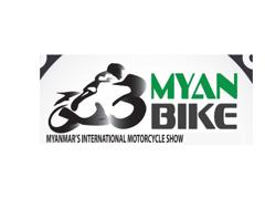 2019缅甸仰光摩托车及配件展览会MYANBIKE