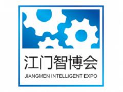 2019(江门)国际摩托车工业技术装备展