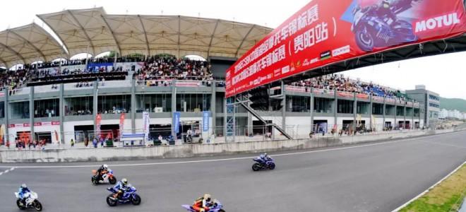 2019 CSBK 中国超级摩托车锦标赛-贵阳站
