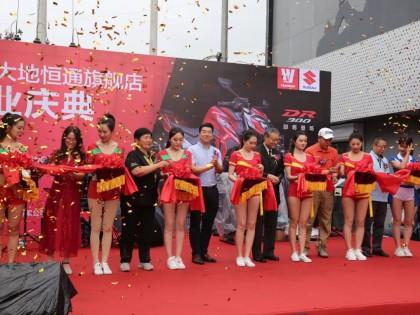 豪爵北京第二家品牌旗舰店开业,多款新车亮相!