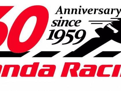2019 MotoGP荷兰站:Honda WGP 参赛六十周年纪念会