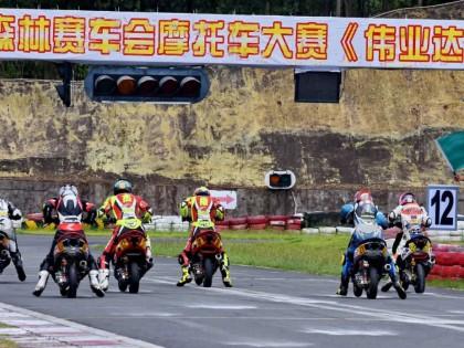 2019三水摩托车大赛 伟业达杯 第二回合 成绩