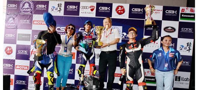 2019 CSBK 中国超级摩托车锦标赛-天津站