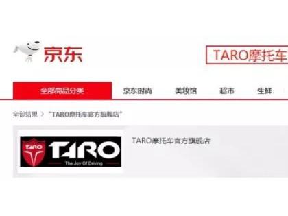 台荣新店上线!线上2000元定金,线下提车直抵4000元购车款