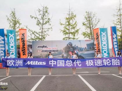 2019 中国摩博会收官!KTM和Mitas轮胎配合得天衣无缝!