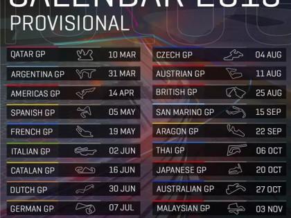 2019 MotoGP阿拉贡站:小马哥又双叒夺冠了