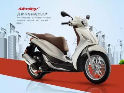 体验比亚乔大轮魅力——上海亚殷安全试驾体验营10月19日与您相约!