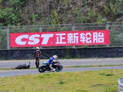 2019正新轮胎杯 公路摩托车挑战赛贵阳站:春风组、摔车集