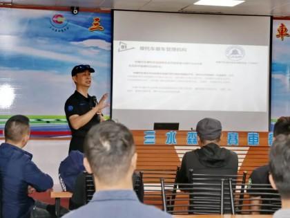 中汽联速搏赛道培训2019第三期——模拟赛