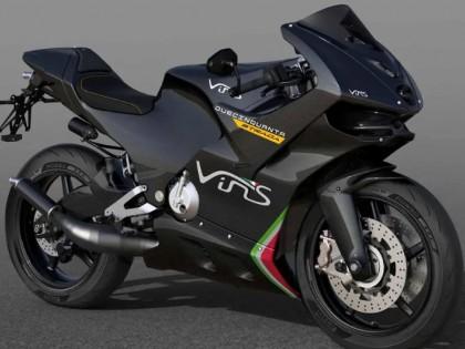 Vins Duecinquanta 250两冲程摩托车公布 还可以合法上路
