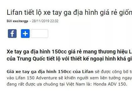 力帆150ADV越南即将上市,国外更香?